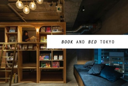 Book and Bed Tokyo ,一間可以住的書店